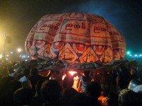 Traditional Fire Balloon Festival, Burma